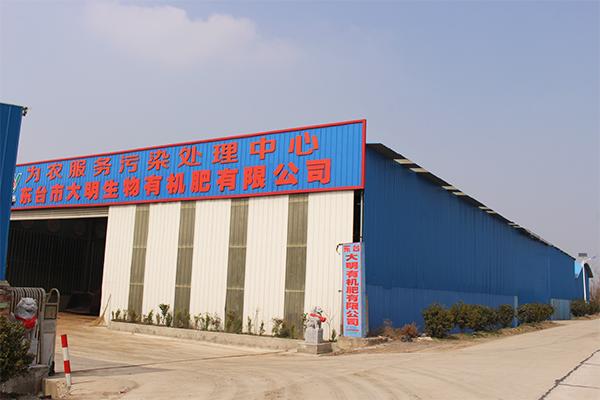 发酵鸡粪生产厂家