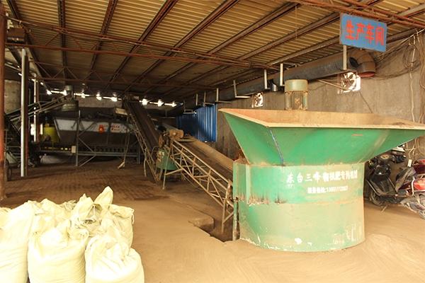 鸡粪肥生产基地